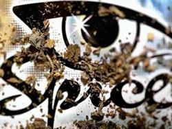 Как бросит курить спайс Россыпь Магазин Магнитогорск
